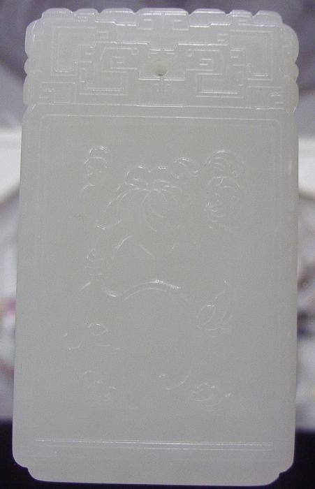 76: Chinese White Jade Carved Plaque Pendant
