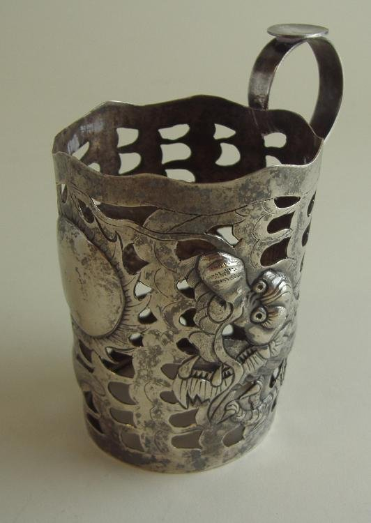 3: Chinese Export Silver Cup Holder, signed