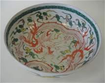 180: Japanese Porcelain Bowl with Dragon Motif, signed