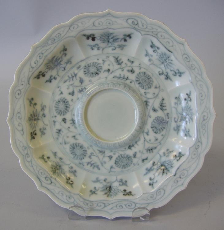 104: Antique Chinese Blue & White Porcelain Cup Stand