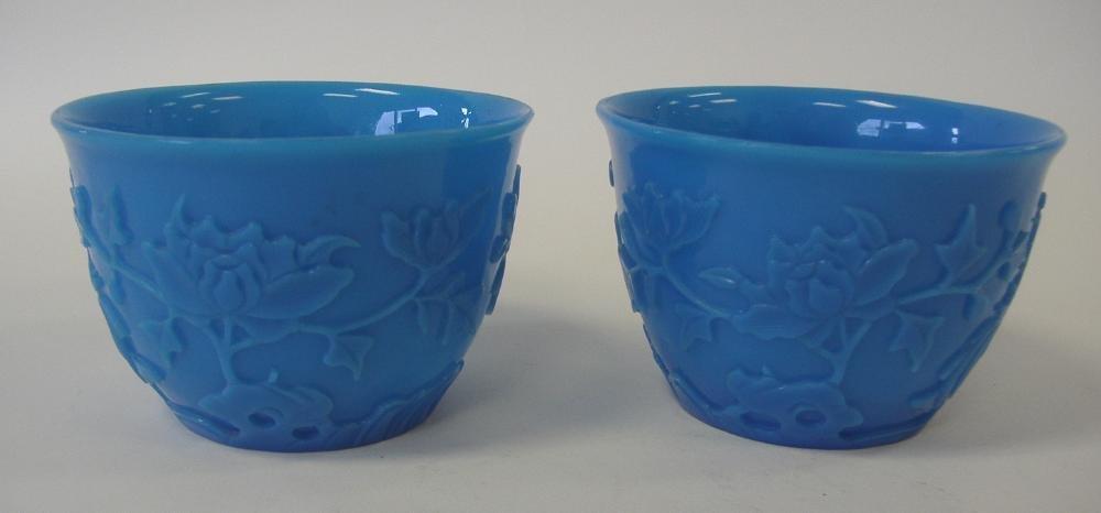 12: 19c Chinese Blue Peking Glass Bowls Mirrored Pair