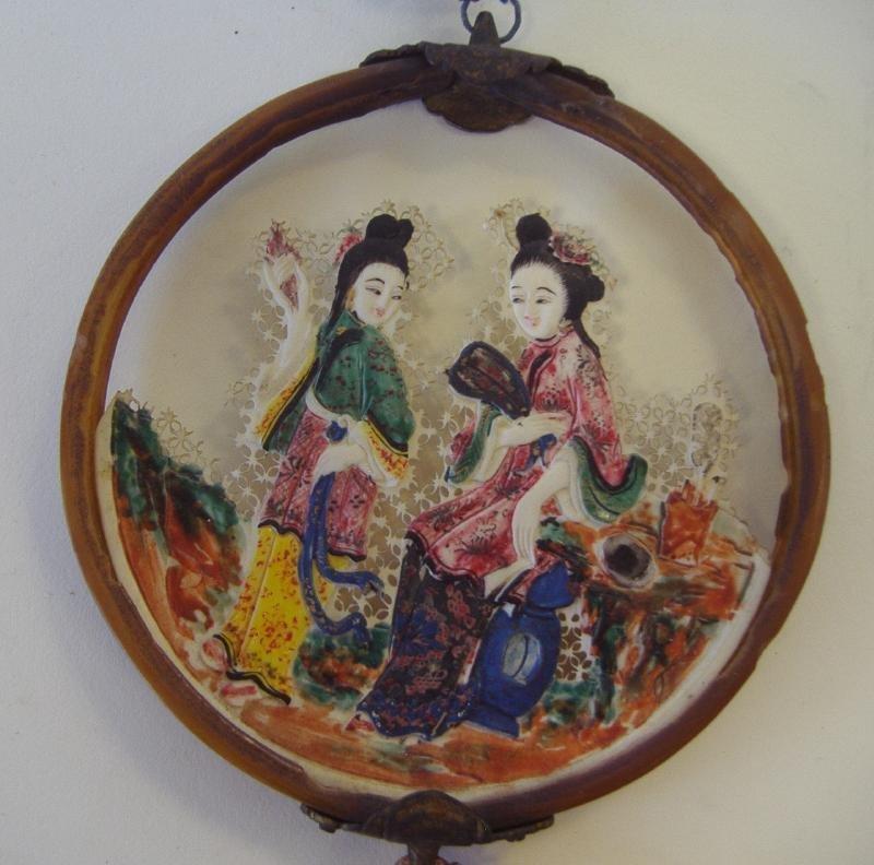 23: Chinese Polychrome Ivory Cutout Pierced Roundel
