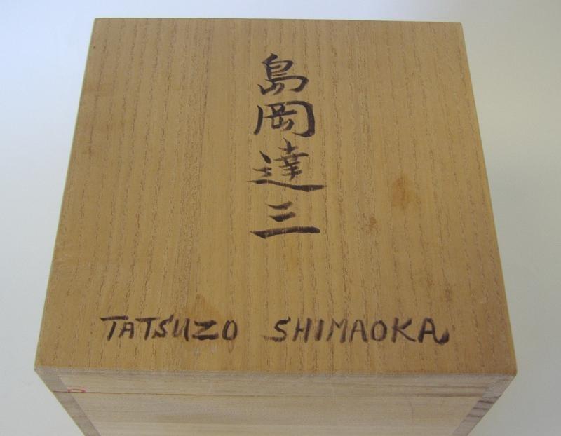 3: Tatsuzo Shimaoka Stoneware Vase, signed - 5
