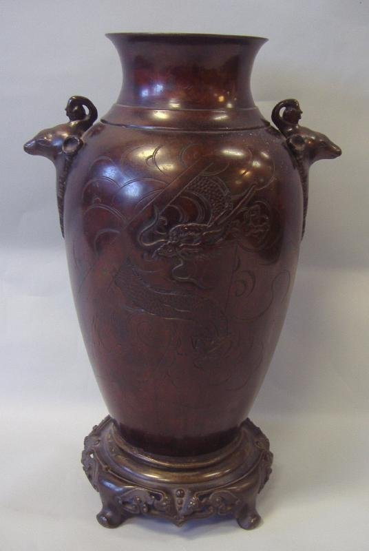 7: 19thc Japanese Bronze Vase Stag, Dragon Bird Motif