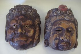 8: Japanese Kamakura Wood Masks in Lacquer Box Signed