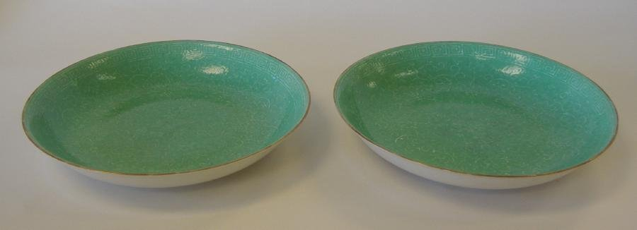 Chinese Apple Green Porcelain Dishes Qianlong Mark