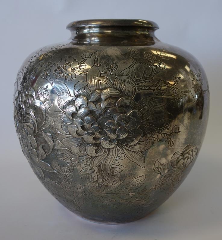 Japanese Pure Silver Vase, Jungin & Artist Mark