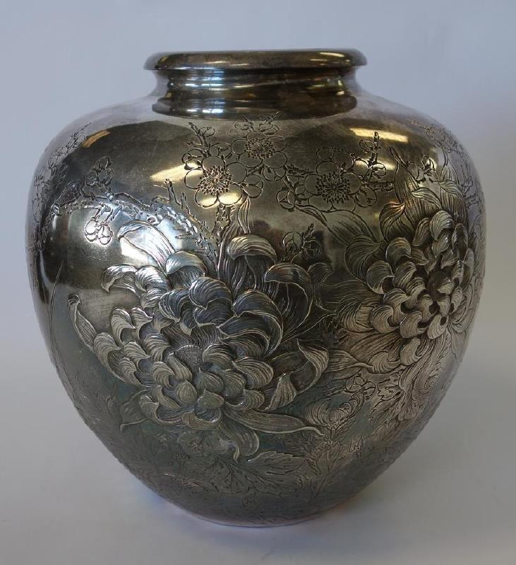 Japanese Pure Silver Vase, Jungin & Artist Mark - 2