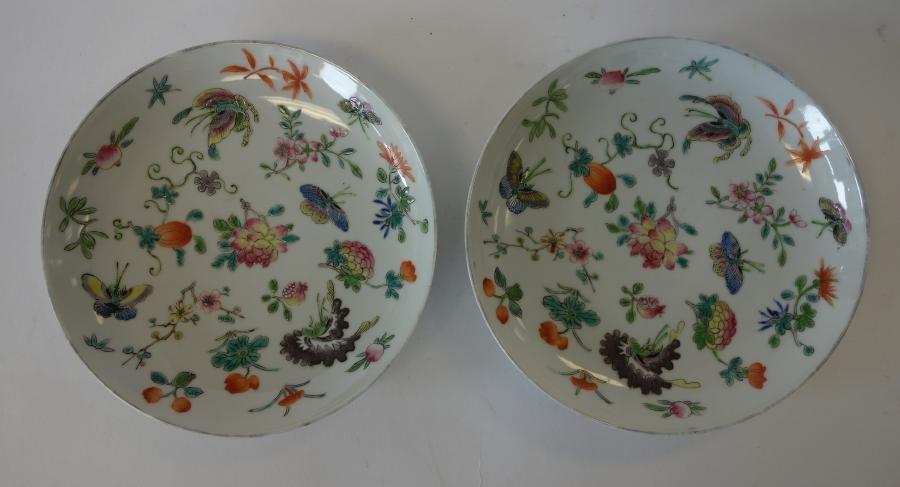 2 Chinese Porcelain & Enamel Plates, Signed