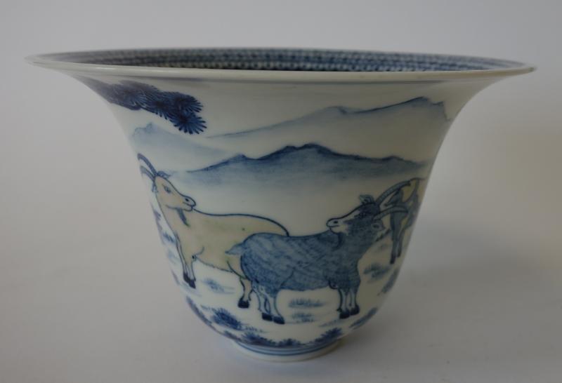 Chinese Porcelain Bowl, Ming Jiajing Mark