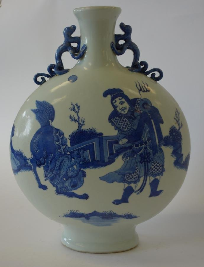 Chinese Porcelain Moon Flask Vase, Kangxi Mark