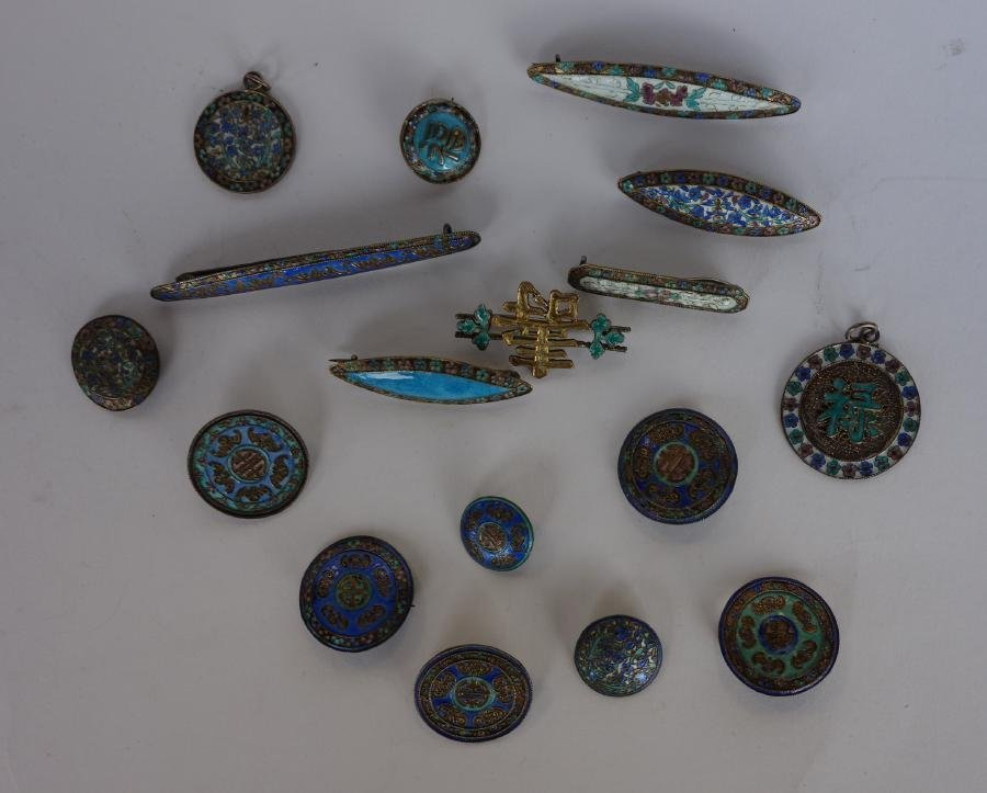 Chinese Enamel & Silver Pin Collection