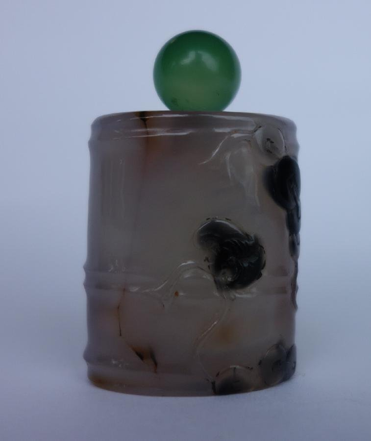 Chinese Smoky Agate Snuff Bottle, Bat & Coins