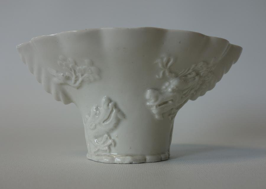 18thc Chinese Blanc de Chine Libation Cup