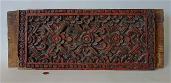 Chinese Carved & Polychrome Painted Wood Panel