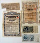 Imperial Russian Bonds  Bank Notes 18901912