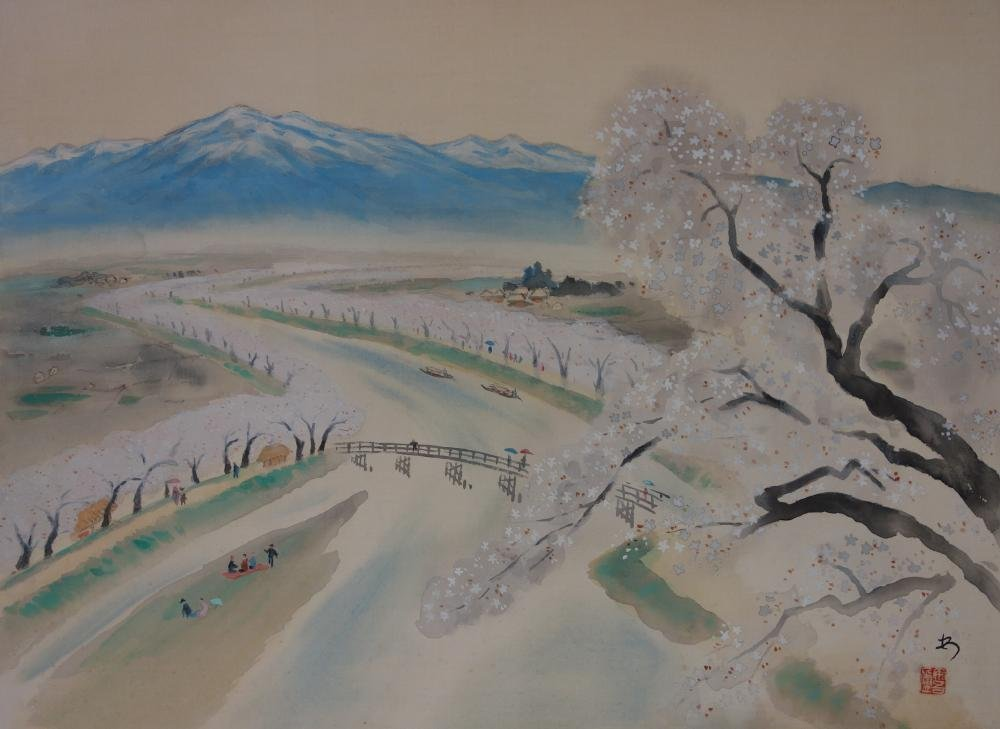 Japanese Watercolor Landscape Painting, Signed