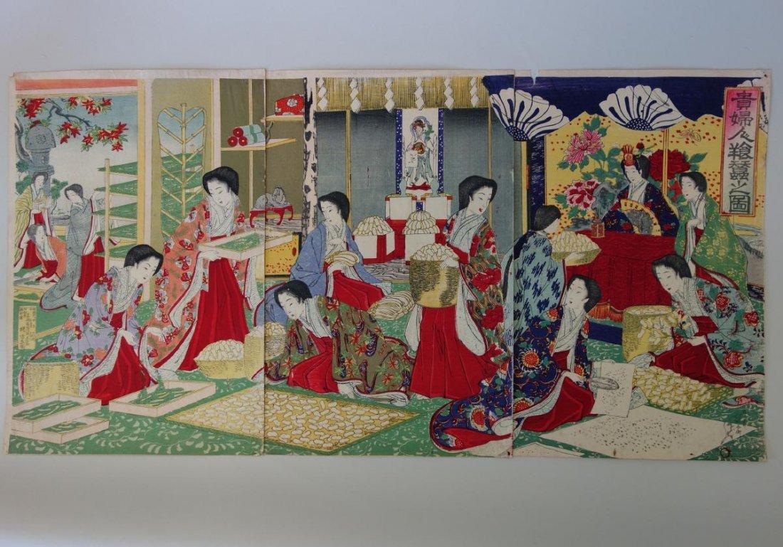 Watanabe Yosai Nobukazu, Triptych Woodblock