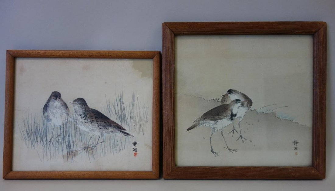 2 Japanese Watercolors of Birds, Signed & Sealed