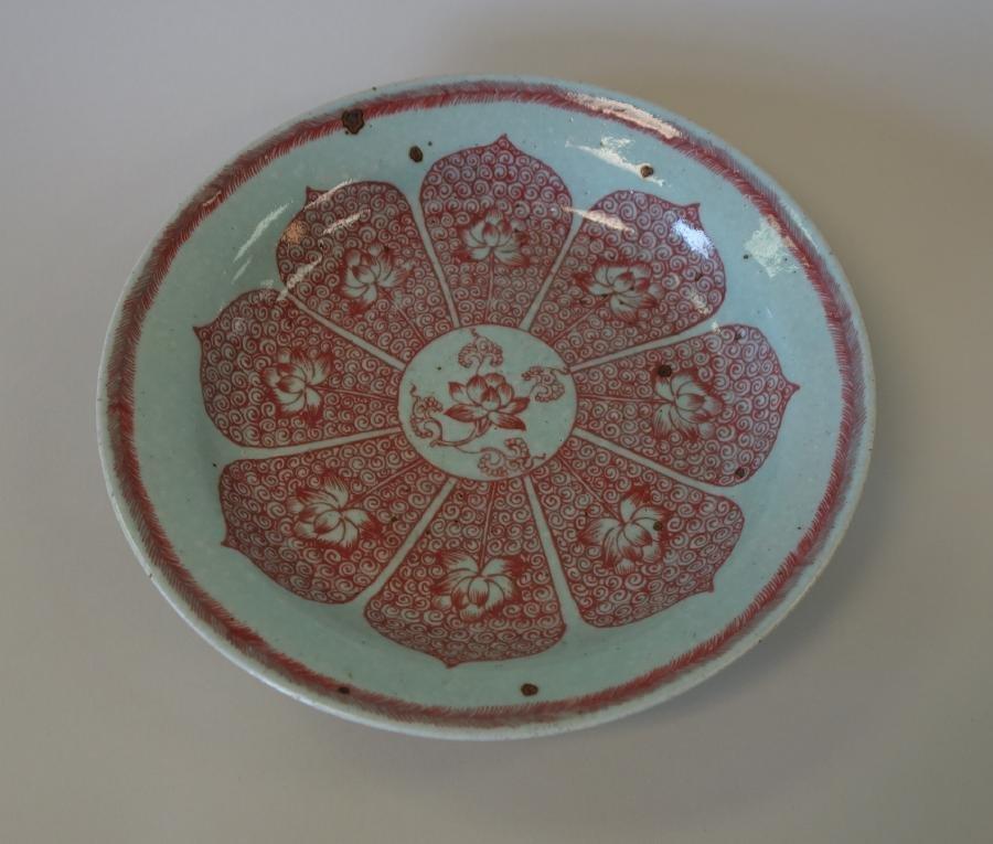 19thc Chinese Porcelain Charger Lotus Motif, Qing