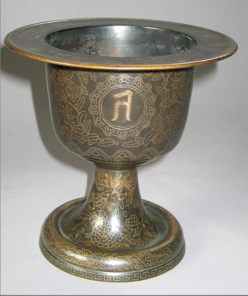 Korean Antique Silver Inlaid Bronze Incense Burner