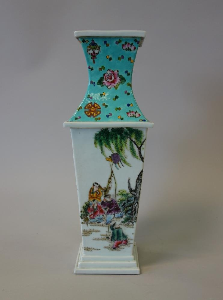 19thc Chinese Porcelain Vase, Guangxu Reign