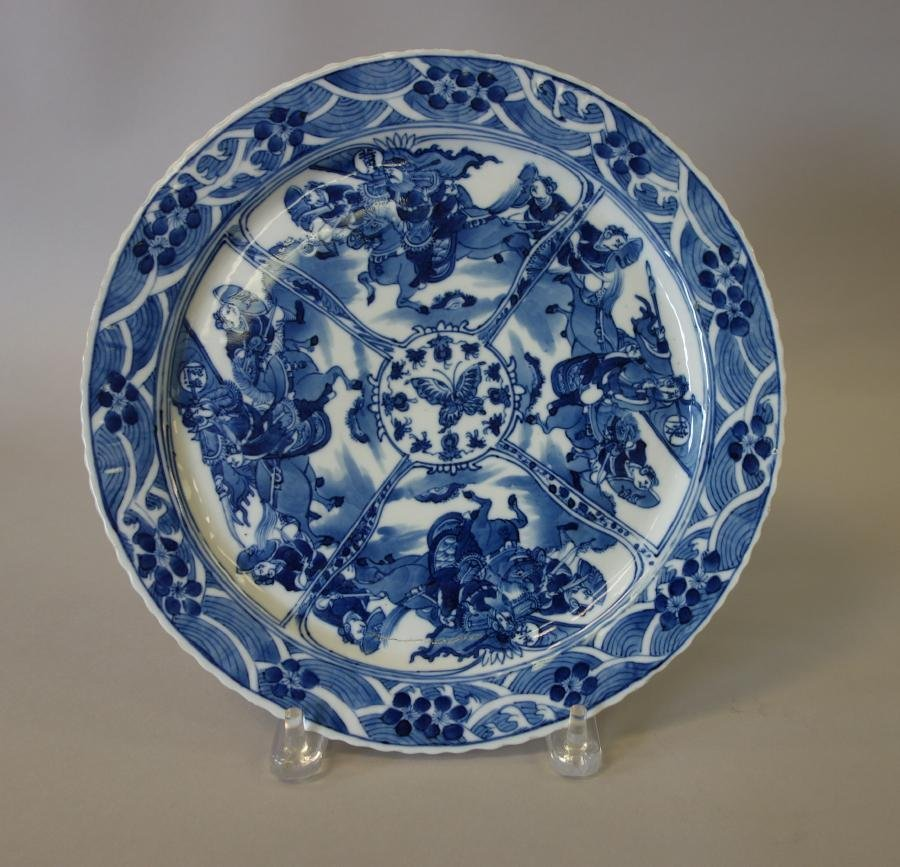 Chinese Porcelain Plate, Battle Scene, Kangxi Mark