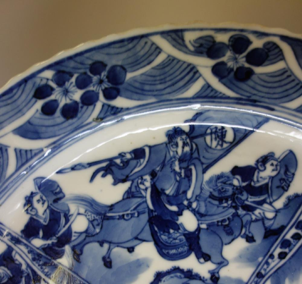 Chinese Porcelain Plate, Battle Scene, Kangxi Mark - 2