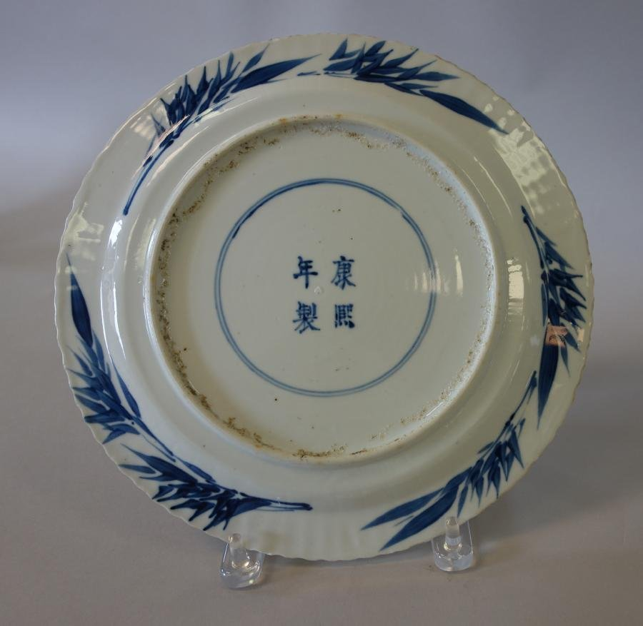 Chinese Porcelain Plate, Battle Scene, Kangxi Mark - 3
