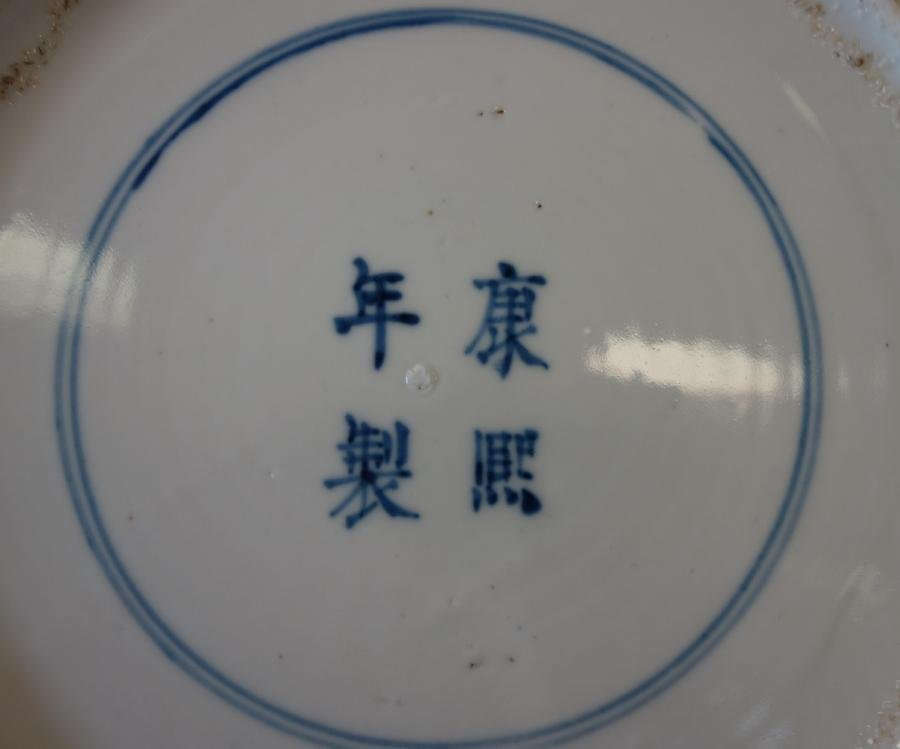 Chinese Porcelain Plate, Battle Scene, Kangxi Mark - 4