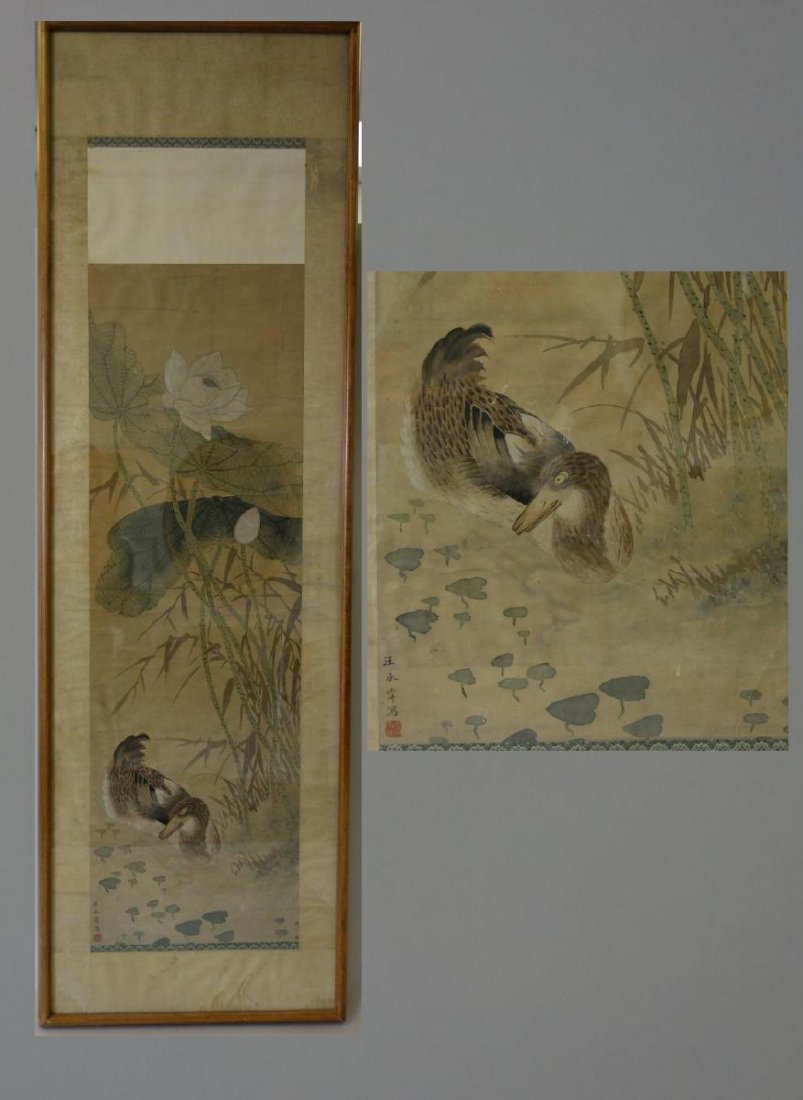 Fine Japanese Scroll Painting, Signed