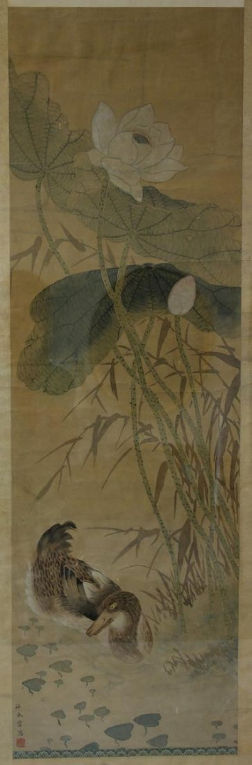 Fine Japanese Scroll Painting, Signed - 3