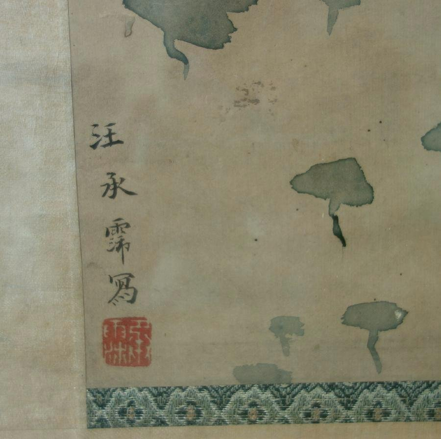 Fine Japanese Scroll Painting, Signed - 6