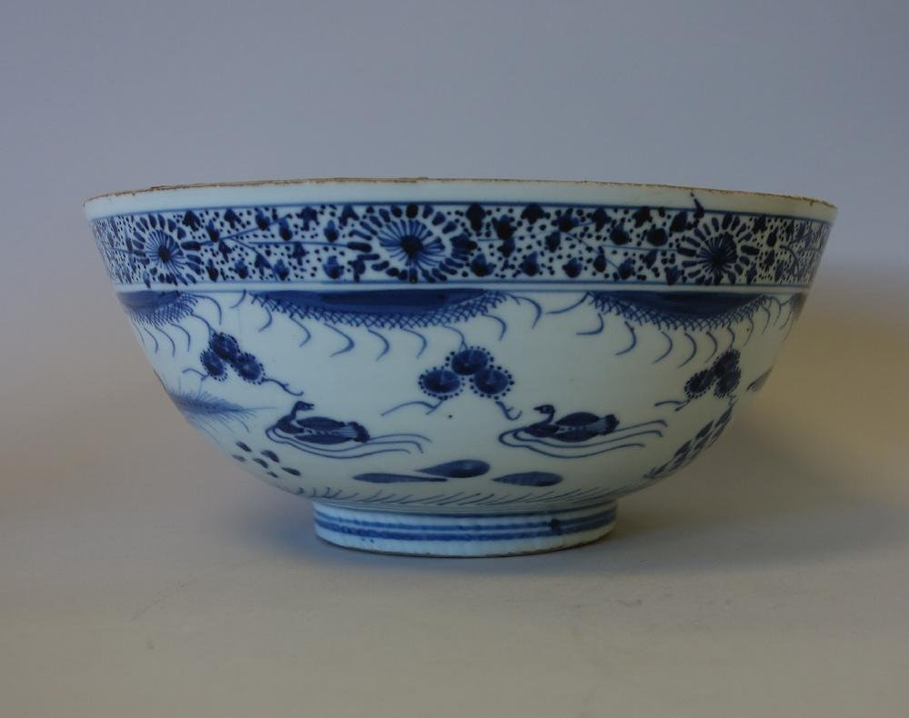 Chinese Porcelain Punch Bowl, Ming Chenghua Mark