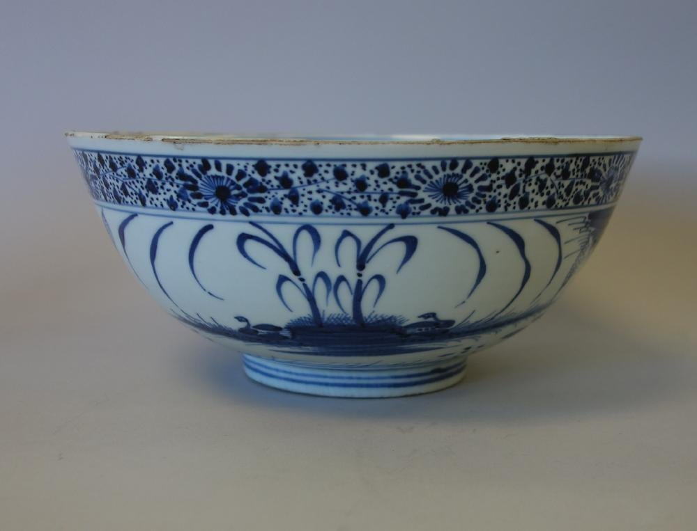 Chinese Porcelain Punch Bowl, Ming Chenghua Mark - 2