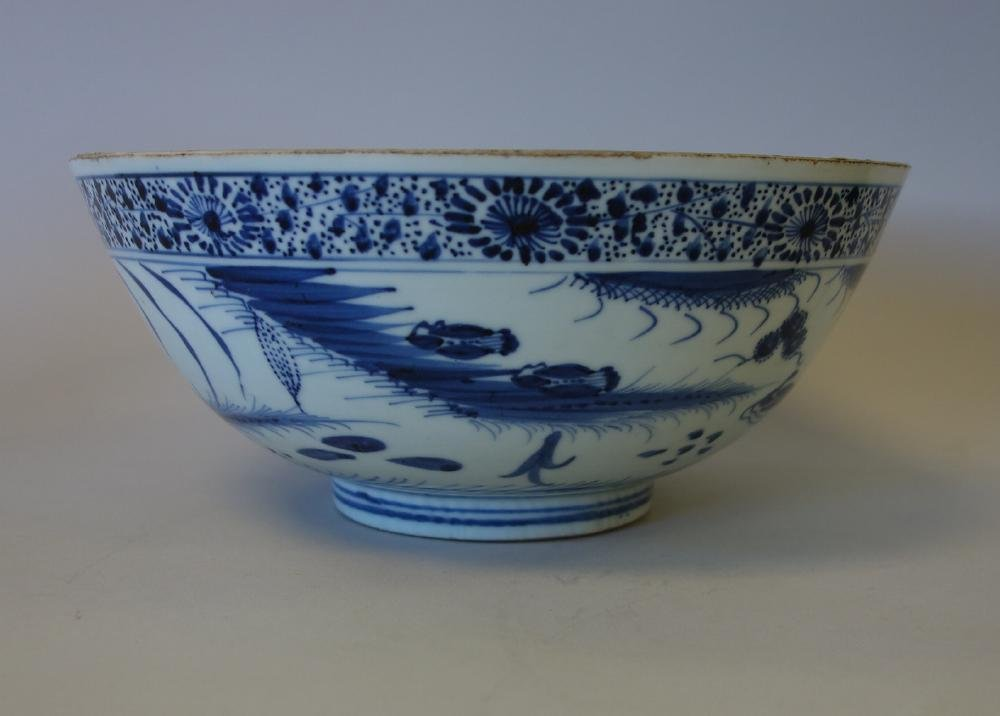 Chinese Porcelain Punch Bowl, Ming Chenghua Mark - 3