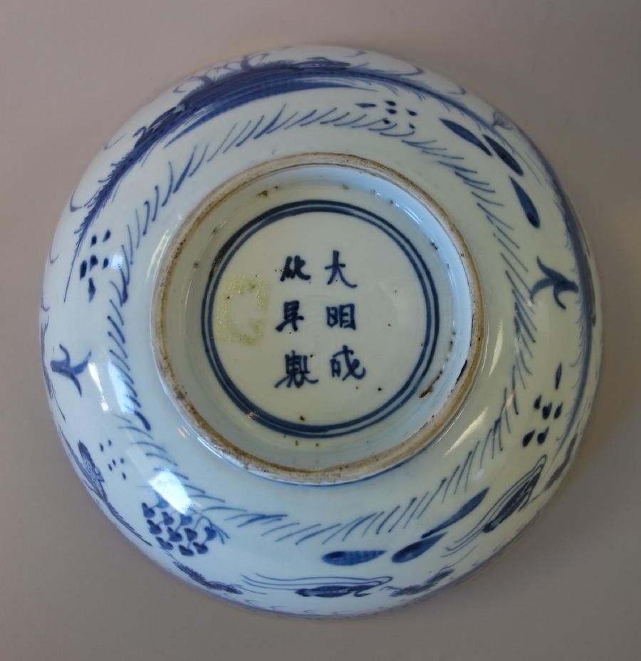 Chinese Porcelain Punch Bowl, Ming Chenghua Mark - 6