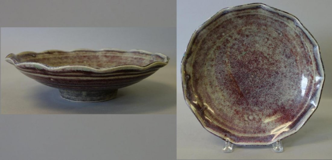 Japanese Porcelain Scalloped Bowl, Signed