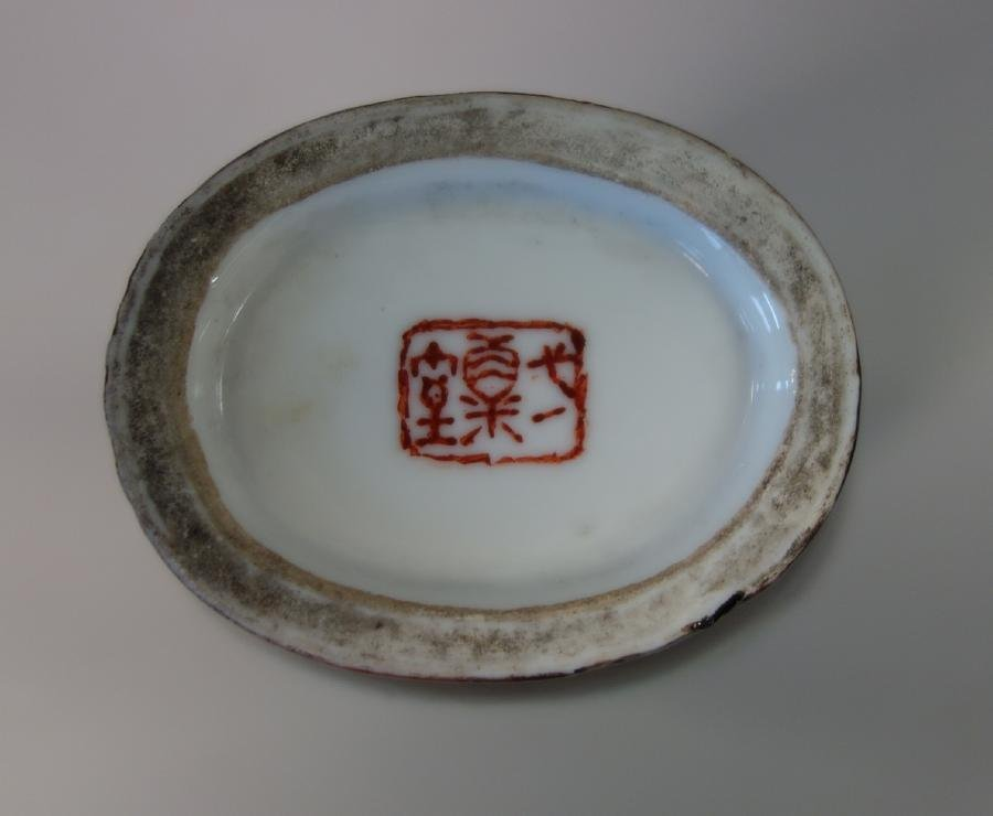 Chinese Porcelain Vase, Famille Verte Enamels - 5
