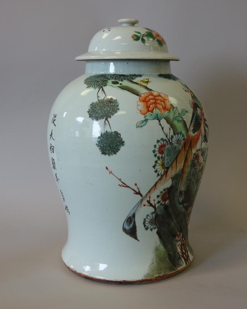 19thc Chinese Porcelain Lidded Jar - 2