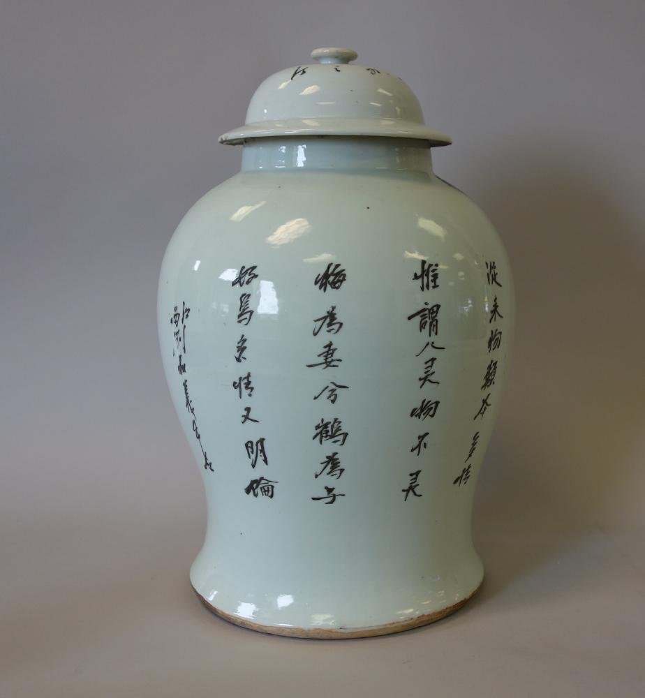 19thc Chinese Porcelain Lidded Jar - 3