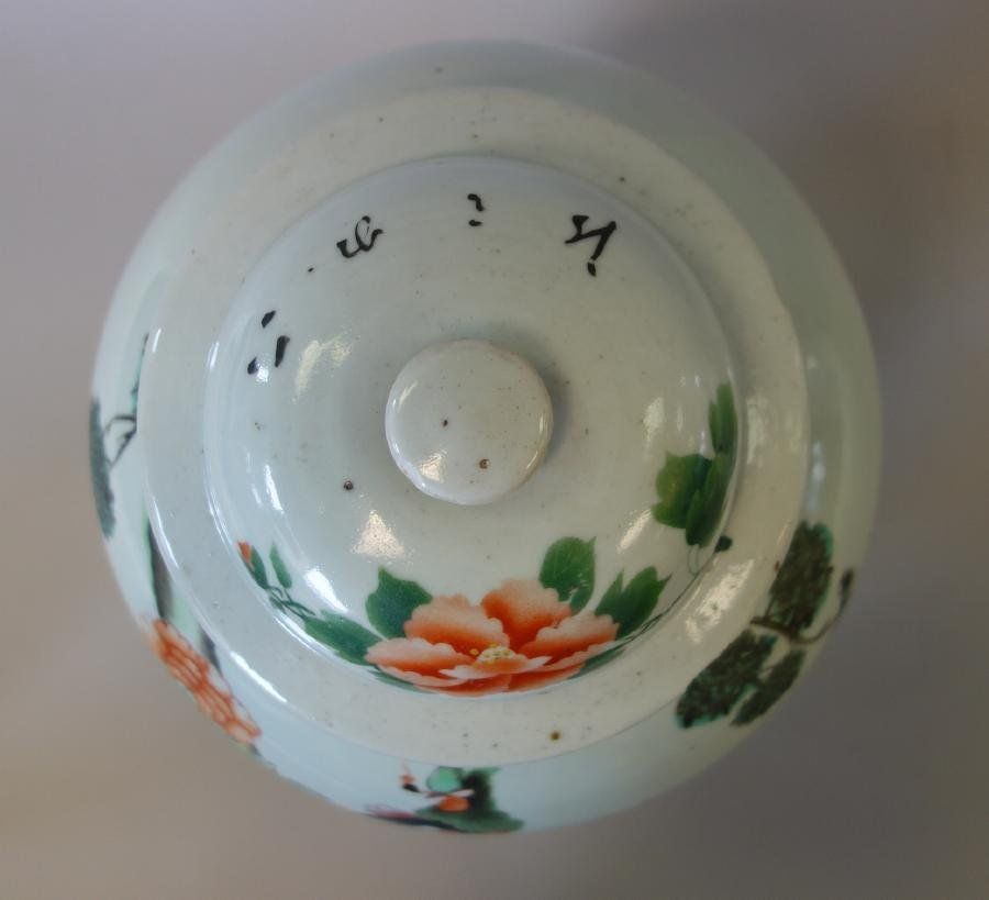 19thc Chinese Porcelain Lidded Jar - 5