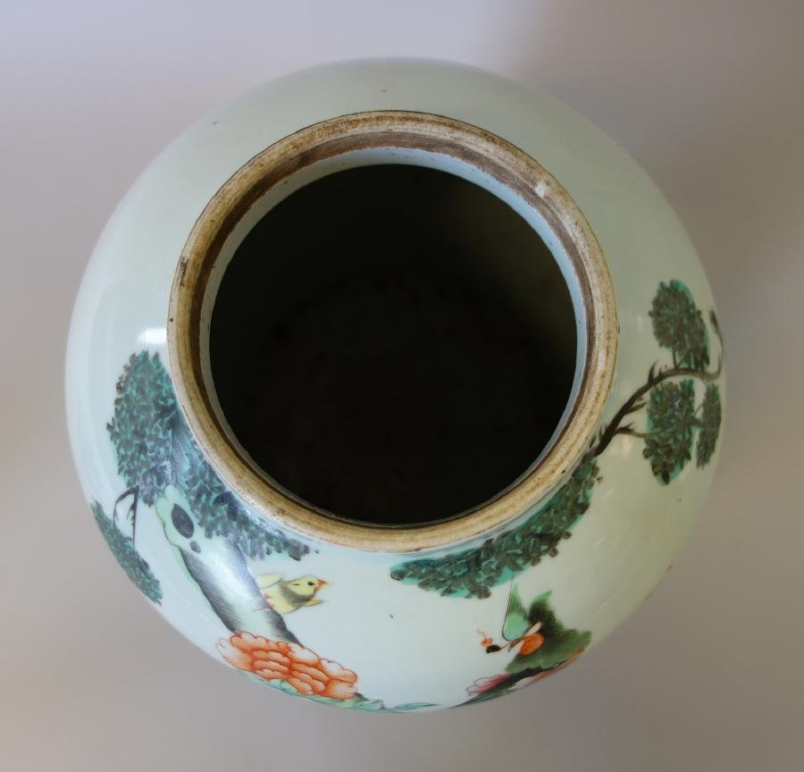 19thc Chinese Porcelain Lidded Jar - 7