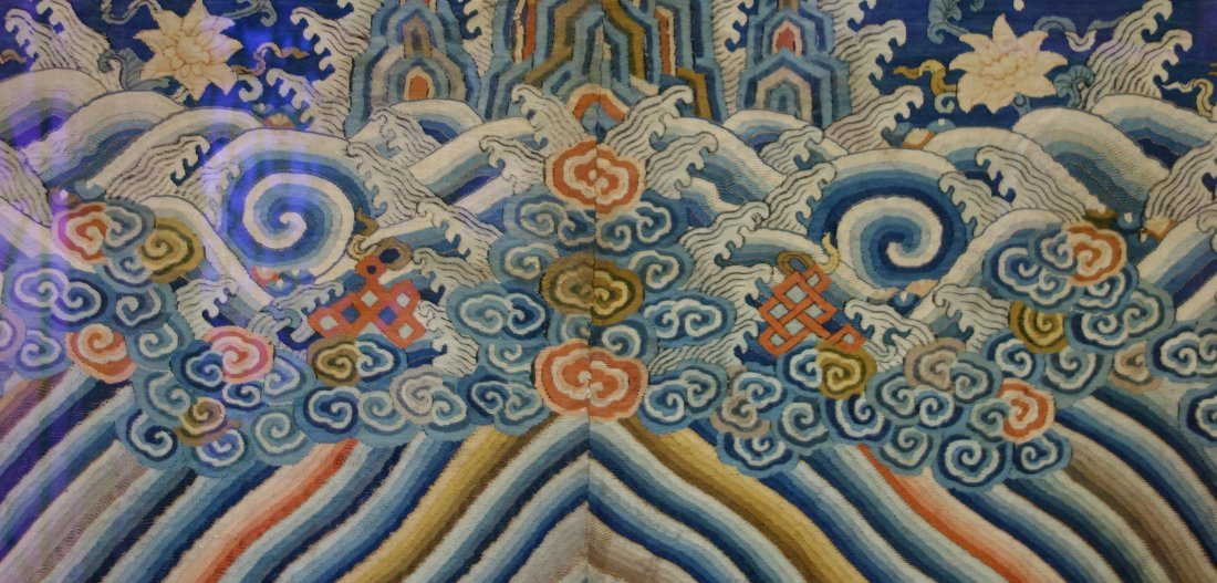 Chinese Blue Silk Embroidered Dragon Robe (Partial) - 7