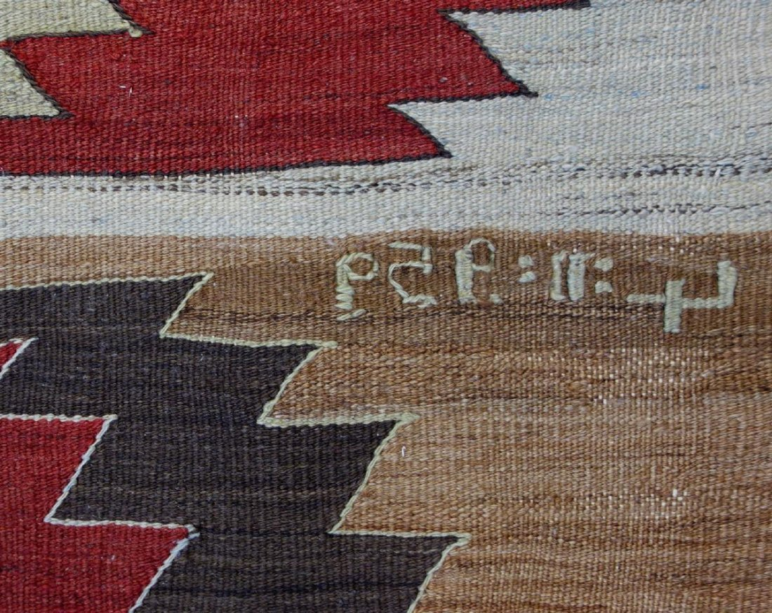 Wool Textile Rug, Native American Motif - 3