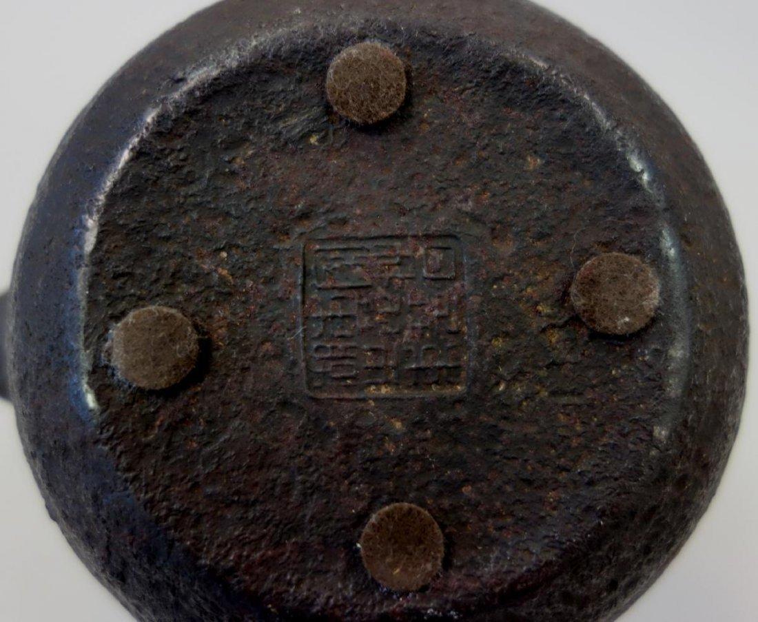 Kibundo Shohei, Iron & Bronze Teapot, Dragonfly - 7