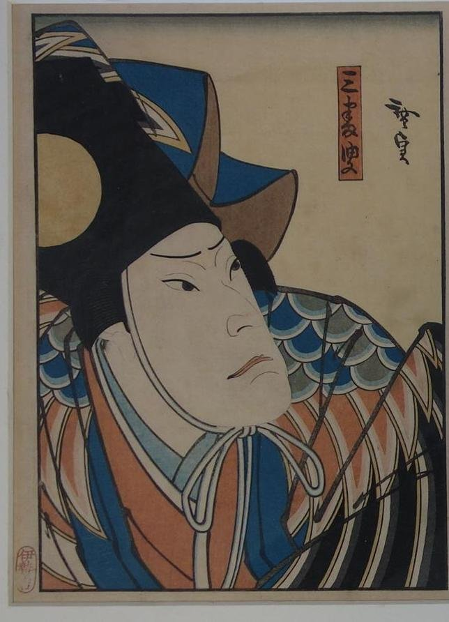 Konishi Hirosada (1819-1863) 2 Woodblocks - 2