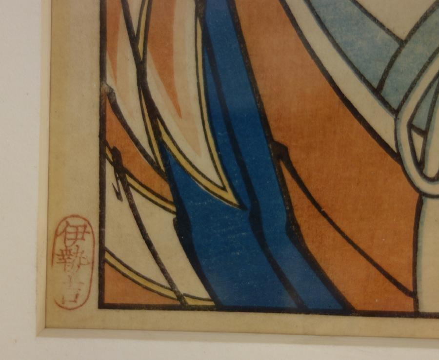 Konishi Hirosada (1819-1863) 2 Woodblocks - 4