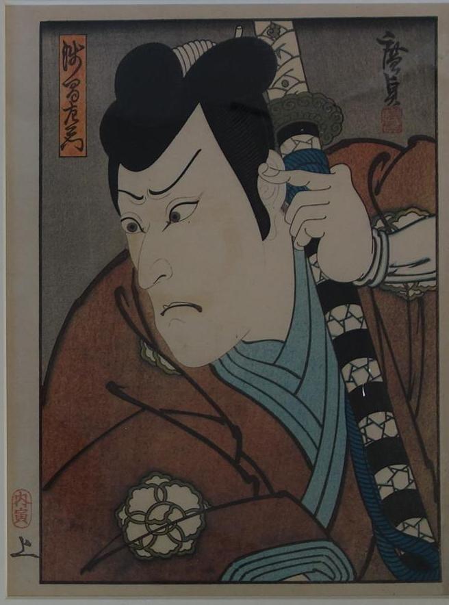 Konishi Hirosada (1819-1863) 2 Woodblocks - 5