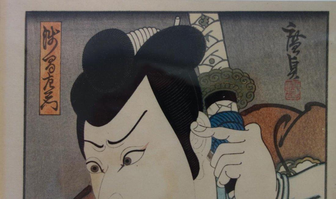Konishi Hirosada (1819-1863) 2 Woodblocks - 6